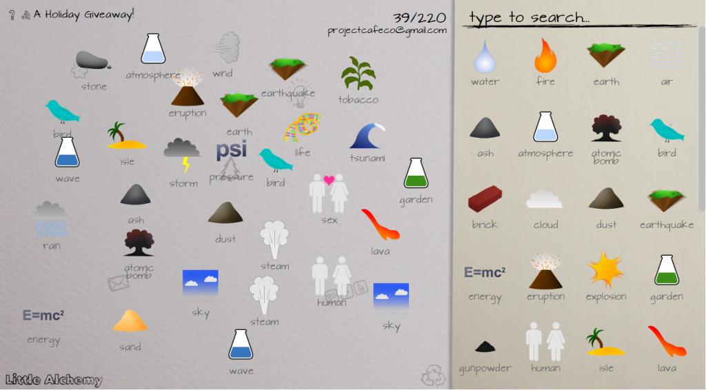 screenshot-20111223-170945